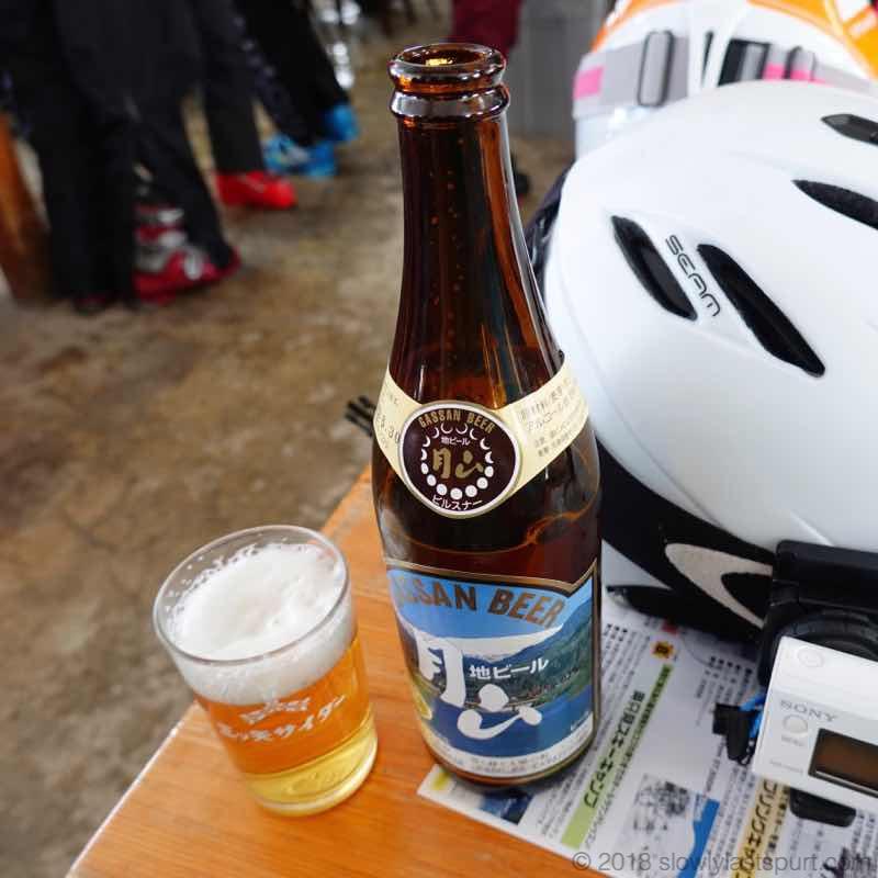 月山ビール