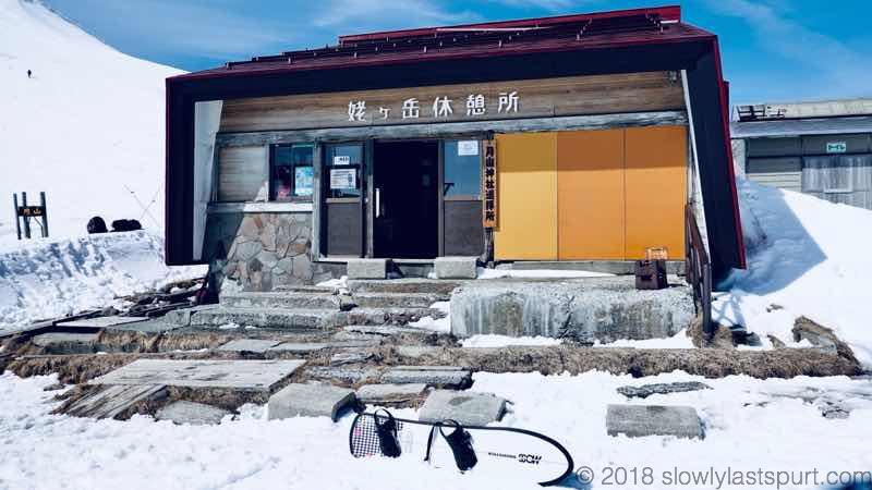 MOSS SNOWSTICK U4 月山