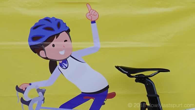 ロードバイク サドル