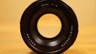 Voigtlander(フォクトレンダー) NOKTON 40mm F1.2 Aspherical