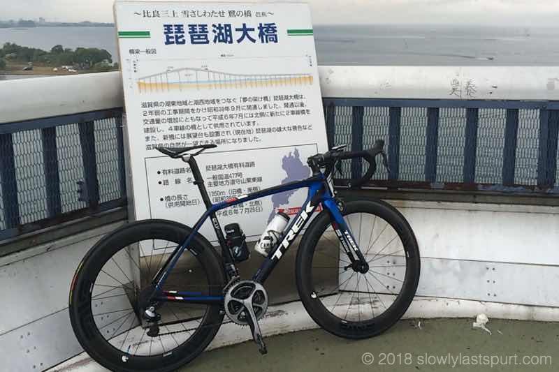 琵琶湖一周 ビワイチ