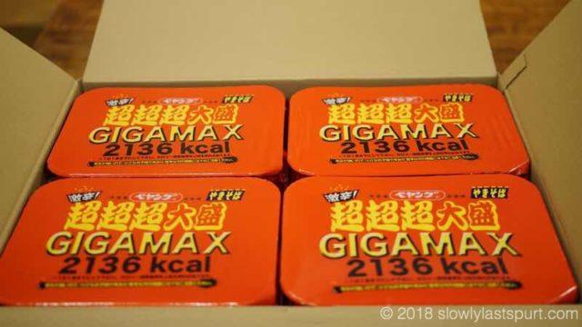 ペヤング 激辛やきそば 超超超大盛 GIGAMAX