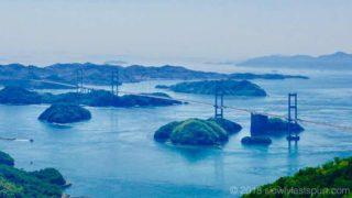 しまなみ海道 来島海峡大橋