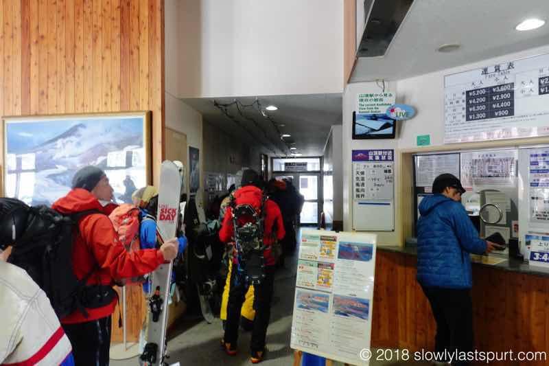 大雪山 旭岳 スノーボード