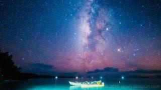 竹富島西桟橋からの天の川