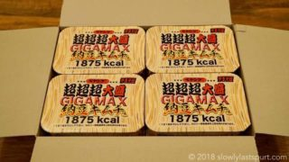 ペヤング 超超超大盛 GIGAMAX 納豆キムチ味