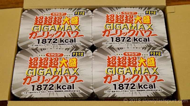ペヤング 超超超大盛 GIGAMAX ガーリックパワー